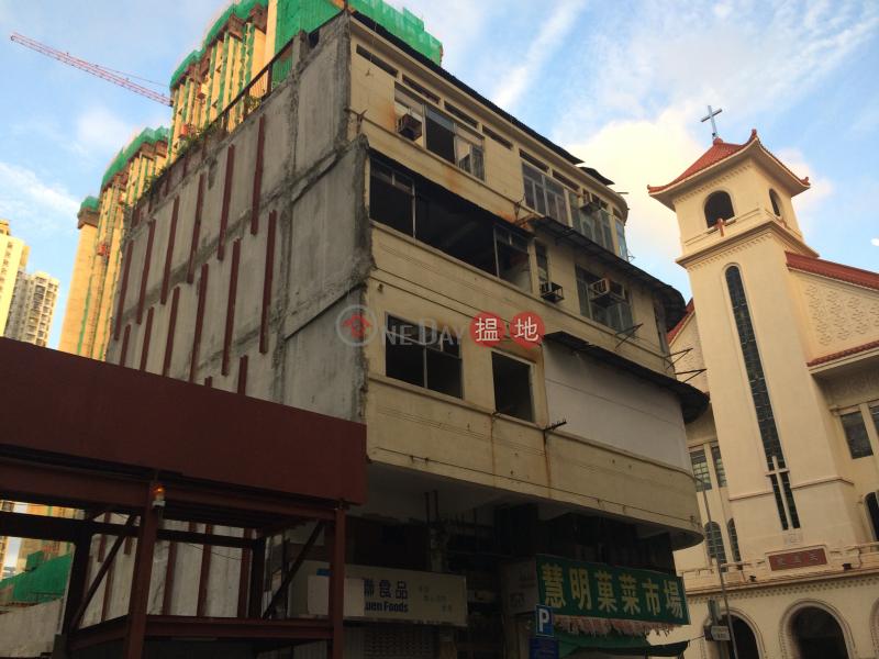 耀東街1-2號 (1-2 Yiu Tung Street) 深水埗|搵地(OneDay)(1)