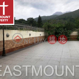 Sai Kung Village House | Property For Sale in Nam Pin Wai 南邊圍-Stylish Decor | Property ID:2139