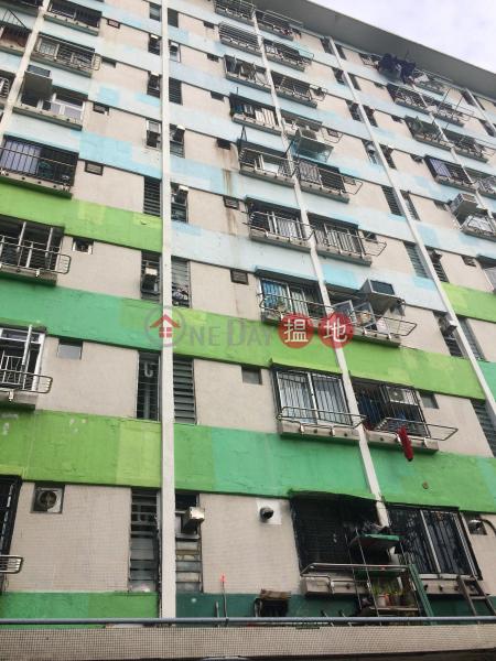 南山邨南堯樓 (Nam Yiu House, Nam Shan Estate) 石硤尾|搵地(OneDay)(2)