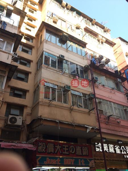 河背街57號 (57 Ho Pui Street) 荃灣東|搵地(OneDay)(1)