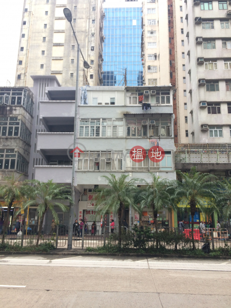 渡船街18號 (18 Ferry Street) 佐敦|搵地(OneDay)(2)