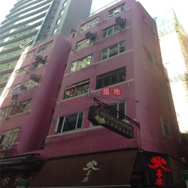 Shu Fat Building (Shu Fat Building) Wan Chai|搵地(OneDay)(4)