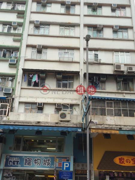 KAM FU BUILDING (KAM FU BUILDING) Kowloon City|搵地(OneDay)(3)