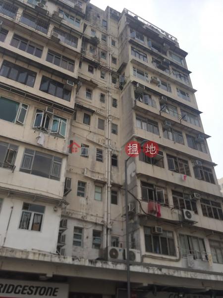 Block A 31 Poplar Street (Block A 31 Poplar Street) Sham Shui Po|搵地(OneDay)(1)
