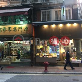 Kam Fung Building,Sheung Wan, Hong Kong Island