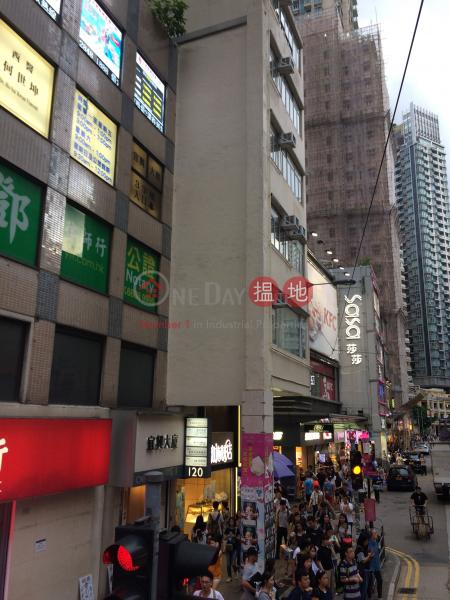 116 Johnston Road (116 Johnston Road) Wan Chai|搵地(OneDay)(2)