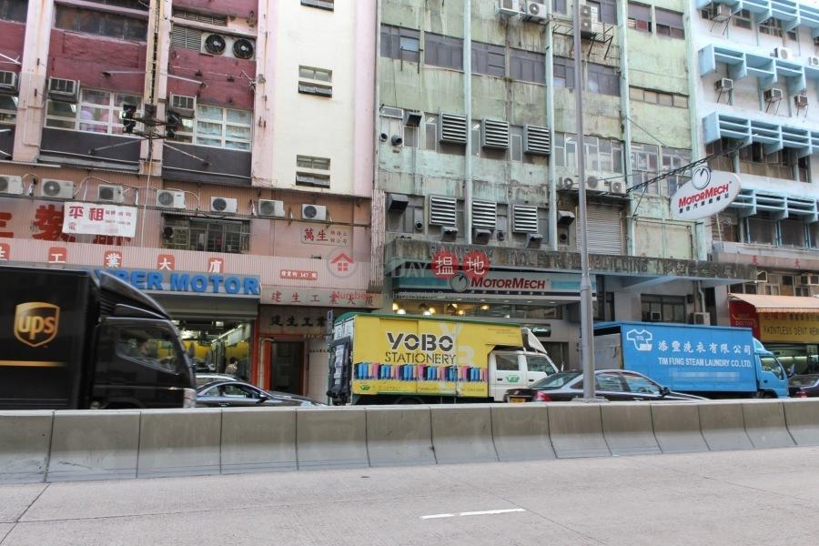 Kin Sang Industrial Building (Kin Sang Industrial Building) Kwun Tong|搵地(OneDay)(1)