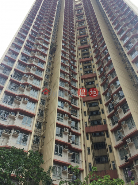 Ping Chun House, Ping Tin Estate (Ping Chun House, Ping Tin Estate) Lam Tin|搵地(OneDay)(3)