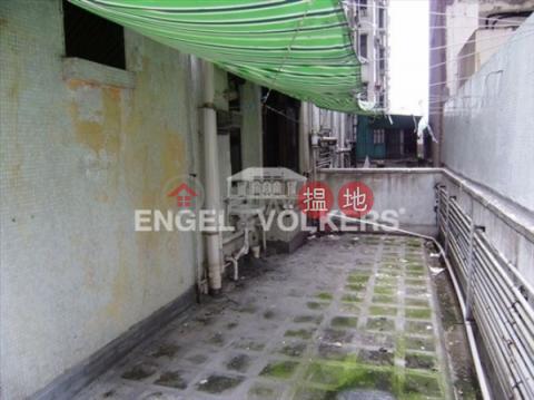 石塘咀兩房一廳筍盤出售 住宅單位 光前大廈(Kong Chian Tower)出售樓盤 (EVHK17704)_0
