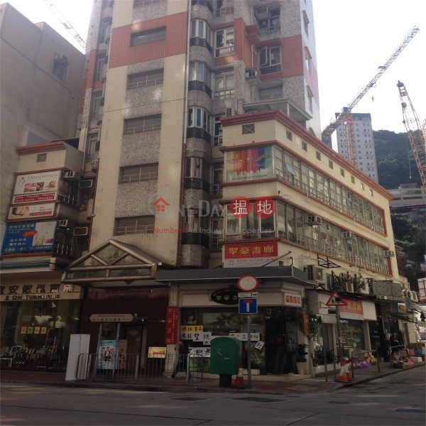 Yan King Court (Yan King Court) Wan Chai|搵地(OneDay)(4)