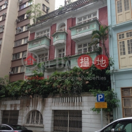 15 Yuk Sau Street,Happy Valley, Hong Kong Island