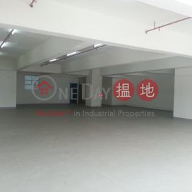Vigor Industrial Building|Kwai Tsing DistrictVigor Industrial Building(Vigor Industrial Building)Rental Listings (jchk7-05236)_0