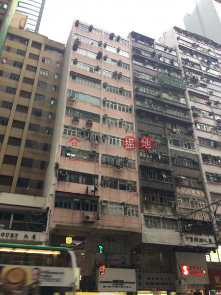 聯和大廈 (Luen Wo Building) 灣仔|搵地(OneDay)(1)