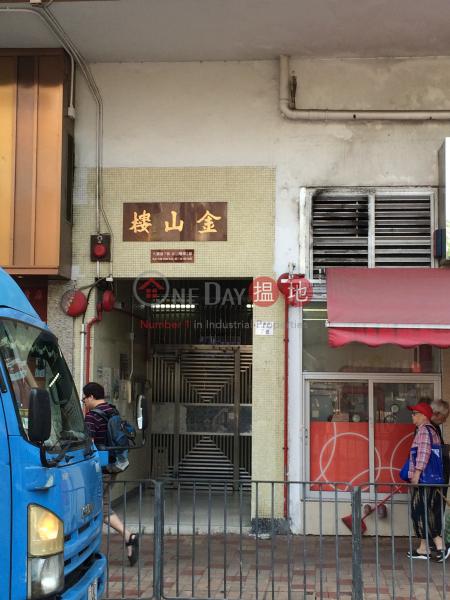 Kam Shan Building (Kam Shan Building) Tai Wai 搵地(OneDay)(2)