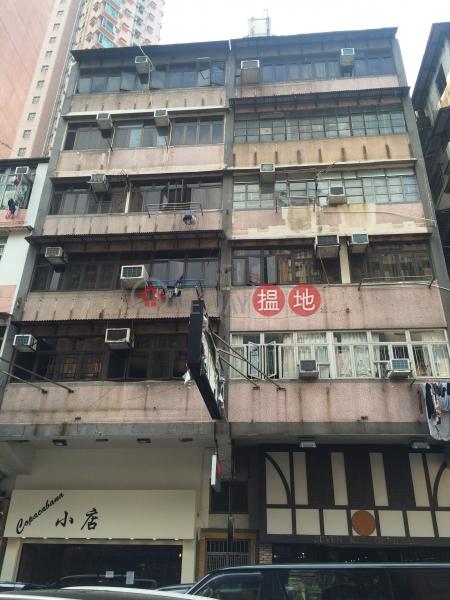 37-37A LION ROCK ROAD (37-37A LION ROCK ROAD) Kowloon City|搵地(OneDay)(3)