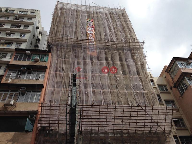 麗都樓 (Lai To Building) 旺角|搵地(OneDay)(1)
