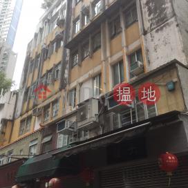 摩羅上街8-12號,上環, 香港島