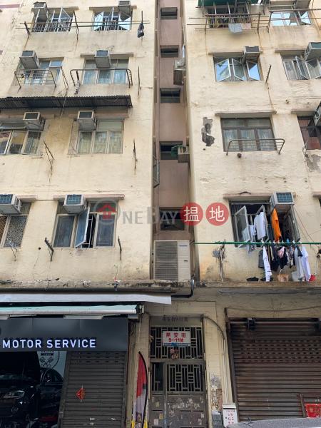 9 Yin On Street (9 Yin On Street) To Kwa Wan|搵地(OneDay)(1)