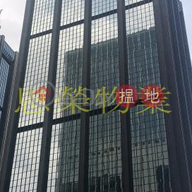TEL 98755238|Wan Chai DistrictHarbour Centre(Harbour Centre)Rental Listings (KEVIN-2535025647)_3