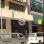 華盛工業大廈 (Wah Shing Industrial Building) 長沙灣長順街18號|- 搵地(OneDay)(1)