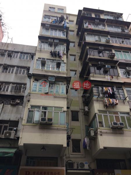 150A Yu Chau Street (150A Yu Chau Street) Sham Shui Po 搵地(OneDay)(1)