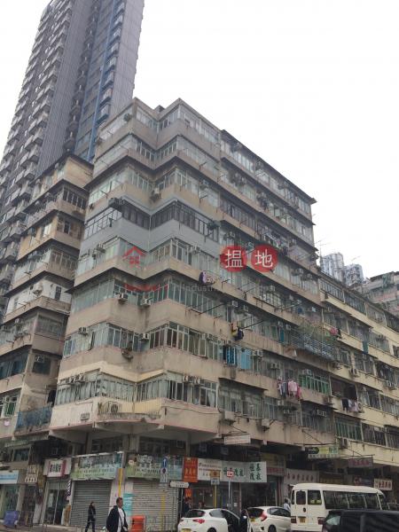 Fuk Wing Mansion (Fuk Wing Mansion) Sham Shui Po|搵地(OneDay)(1)