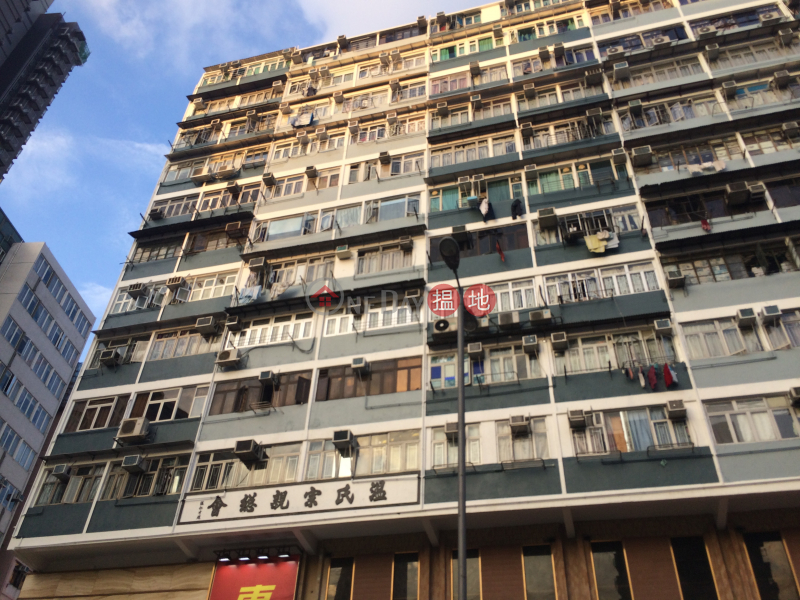 Rondall Building (Rondall Building) Sham Shui Po|搵地(OneDay)(5)