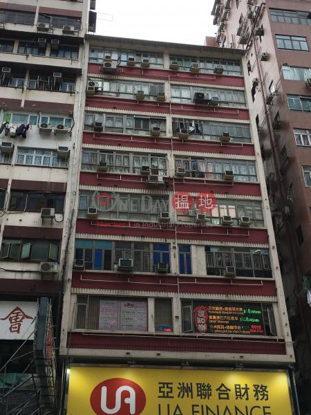 Shun Wah Building (Shun Wah Building) Mong Kok|搵地(OneDay)(1)