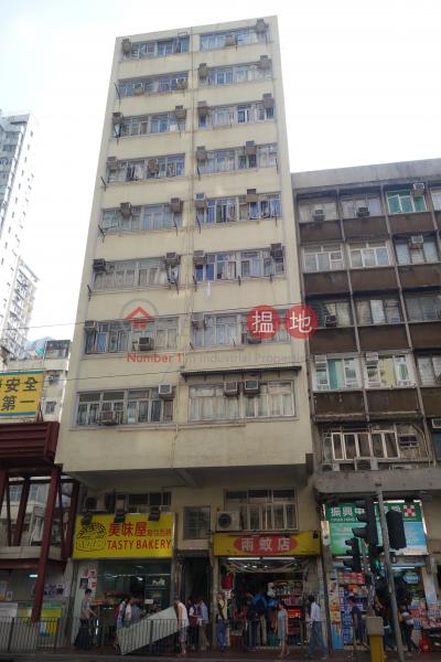 176-178 Shau Kei Wan Road (176-178 Shau Kei Wan Road) Sai Wan Ho|搵地(OneDay)(3)