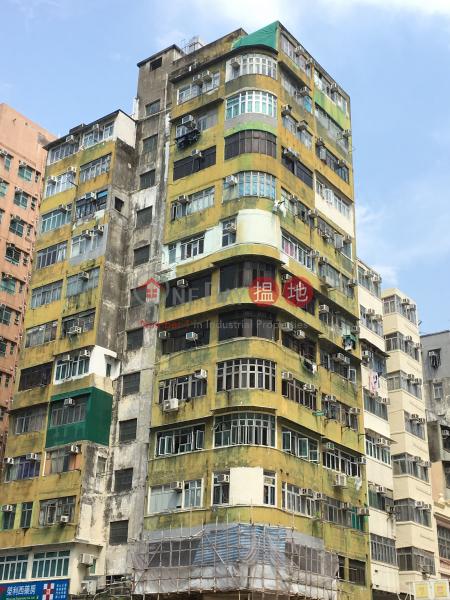 52 Nam Cheong Street (52 Nam Cheong Street) Sham Shui Po|搵地(OneDay)(2)