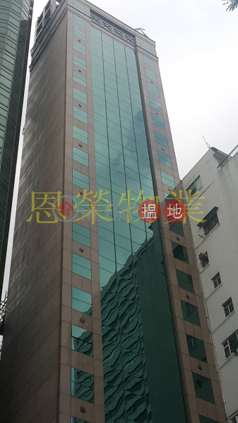 電話: 98755238|灣仔區越興大廈(Yue Hing Building )出售樓盤 (KEVIN-7985310300)