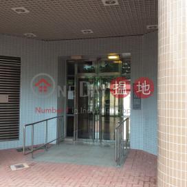 Hing Fu House Block G - Tin Fu Court,Tin Shui Wai, New Territories