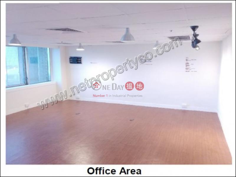 香港搵樓|租樓|二手盤|買樓| 搵地 | 寫字樓/工商樓盤|出租樓盤|Wan Chai office for Rent