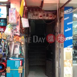 421B Reclamation Street,Mong Kok, Kowloon
