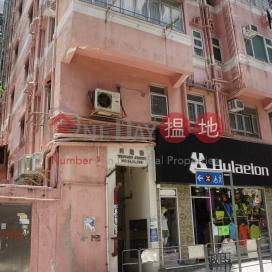 西邊街24-28號,西營盤, 香港島