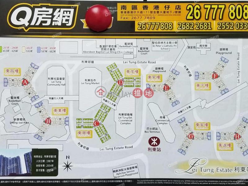綠表首選 鄰近地鐵 舒適方便《東茂樓買賣盤》|東茂樓(Tung Mau House)出售樓盤 (XGGD742706261)