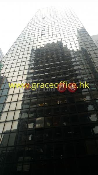 Wan Chai-Henan Building, Henan Building 豫港大廈 Rental Listings | Wan Chai District (KEVIN-4292063204)