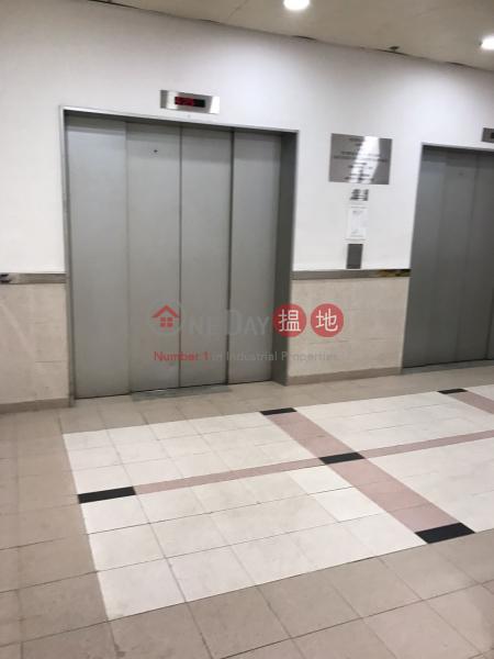 威登中心|23鴻圖道 | 觀塘區|香港|出租-HK$ 23,069/ 月