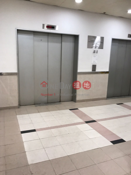 WESTIN CENTER, 23 Hung To Road | Kwun Tong District Hong Kong | Rental HK$ 23,069/ month