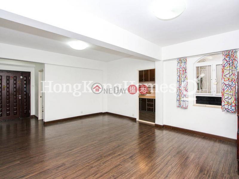 香港搵樓 租樓 二手盤 買樓  搵地   住宅 出售樓盤 瑩景閣兩房一廳單位出售