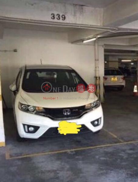 Property Search Hong Kong   OneDay   Carpark, Rental Listings Mei Fu carpark