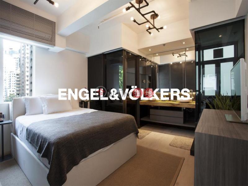 中央大廈|請選擇-住宅-出售樓盤|HK$ 2,280萬