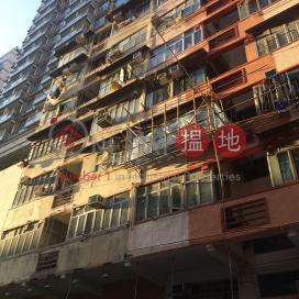 462 Castle Peak Road,Cheung Sha Wan, Kowloon