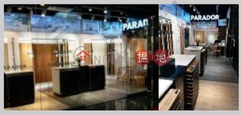 Lockhart Road|Wan Chai DistrictSunshine Plaza(Sunshine Plaza)Rental Listings (01B0073518)_0