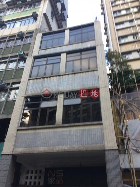 大埔道54號 (54 Tai Po Road) 深水埗|搵地(OneDay)(2)