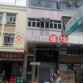 San Fung Avenue 18|新豐路18號