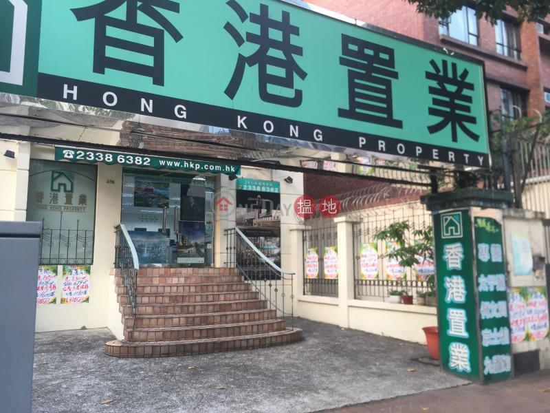 太子道西274B-274C號 (274B-274C PRINCE EDWARD ROAD WEST) 九龍城 搵地(OneDay)(1)