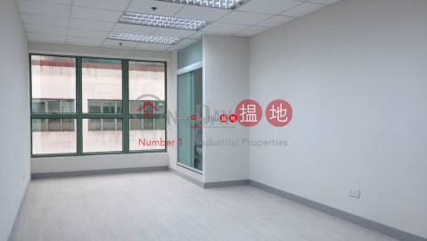 Viking Technology Business Centre Tower B|Viking Technology and Business Centre(Viking Technology and Business Centre)Sales Listings (jchk7-05251)_0
