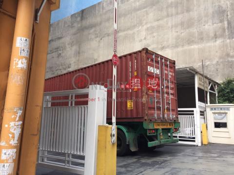 VIGOR INDUSTRIAL BUILDING|Kwai Tsing DistrictVigor Industrial Building(Vigor Industrial Building)Sales Listings (jessi-05595)_0