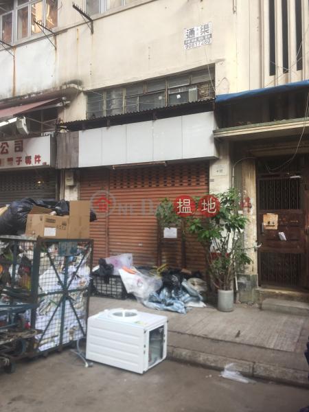 春田街4號 (4 Chun Tin Street) 紅磡 搵地(OneDay)(2)